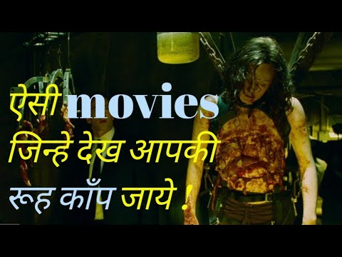 Download Top 3 best hindi dubbed hollywood movies, hsfilms, hollywood movies in hindi