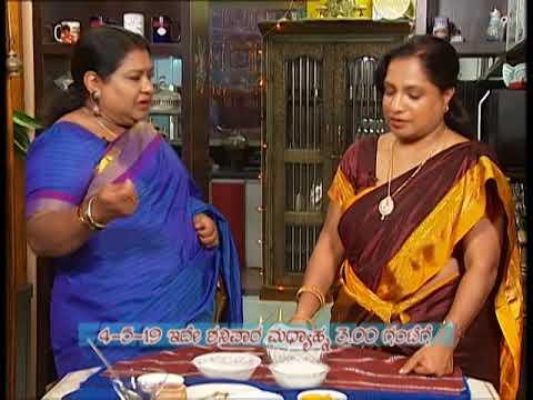 Aha Entha Ruchi - Cookery Show | 04-05-2019 @ 3PM | DD Chandana | Promo