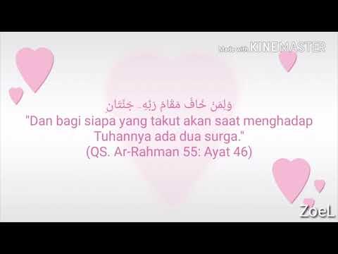 Muzammil Hasbalah Al Quran Surat Ar Rahman Ayat 1 78 Youtube