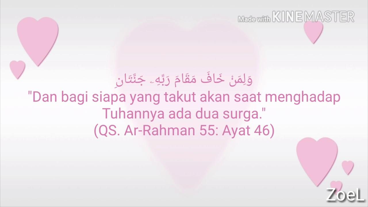 Muzammil Hasbalah Al Quran Surat Ar Rahman Ayat 1 78