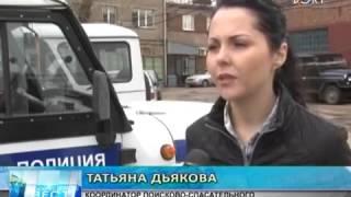 Волонтеры нашли девочку, заблудившуюся в лесу Воскресенска