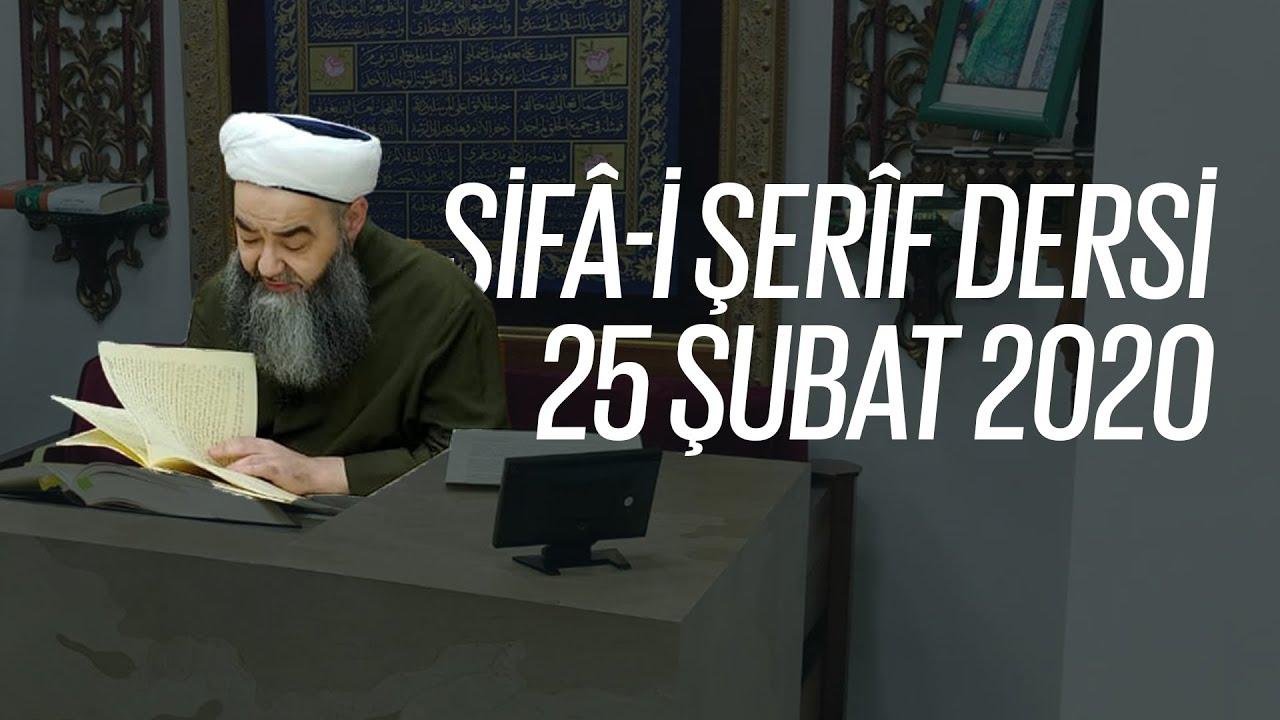 Cübbeli Ahmet Hoca Efendi ile Şifa-i Şerif Dersleri 83. Bölüm 25 Şubat 2020