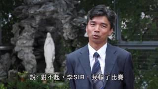 Publication Date: 2016-12-15 | Video Title: 天主教南華中學70周年校慶繁體