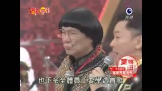 2010葉啟田-豬哥會社