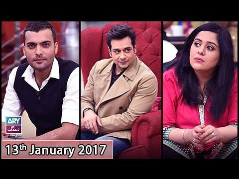 Salam Zindagi - Guest: Asad Siddiqui &  Yasra Rizvi - 13th January 2017