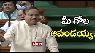 Minister Ananth Kumar Appeals Andhra MPs To Withdraw Protest In Lok Sabha | ABN Telugu