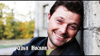 Илья Носков - а женский доктор влюбился