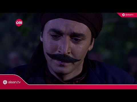 مسلسل طوق البنات ـ محاولة هروب أبو طالب - الحلقة 25  - نشر قبل 24 دقيقة
