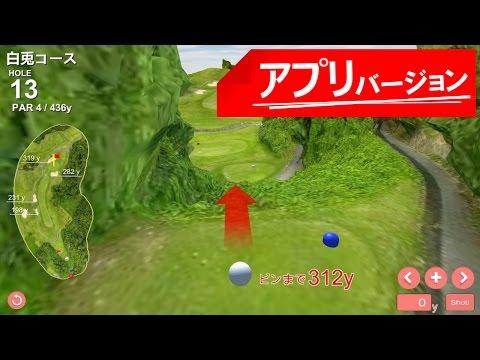 【空からシリーズ】イーグルマスターアプリ版