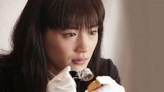 2014年5月31日全国東宝系ロードショー Japanese movie Banno kanteishi ...
