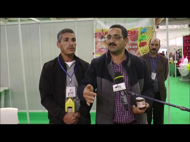نماذج ناجحة: السيد رابح من مدينة القادرية ولاية البويرة مختص في انتاج العسل..جانفي 2020