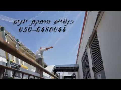 רשת נגד יונים בשטח גג טכני בקניון שרונים - כנפיים הרחקת יונים
