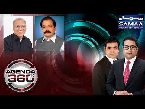 Agenda 360 - SAMAA TV - 29 Dec 2017