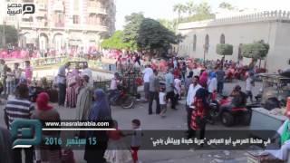 بالفيديو| ساحة مسجد المرسي أبو العباس..