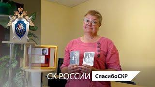СпасибоСКР: Светлана Шадрина