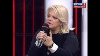 Цымбалюк-Романовская не захватывала театр. Андрей Малахов. Прямой эфир от 14.11.17