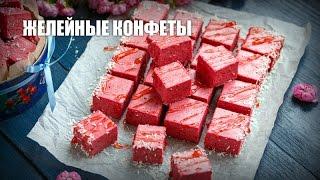 Желейные конфеты — видео рецепт