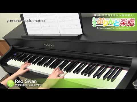 Red Swan YOSHIKI feat. HYDE