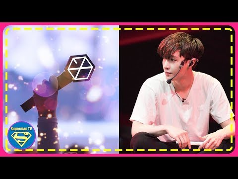 Lay Saw EXO's Lightstick At His Solo Fan Event In New York & He Brought Up His Members At The Sight