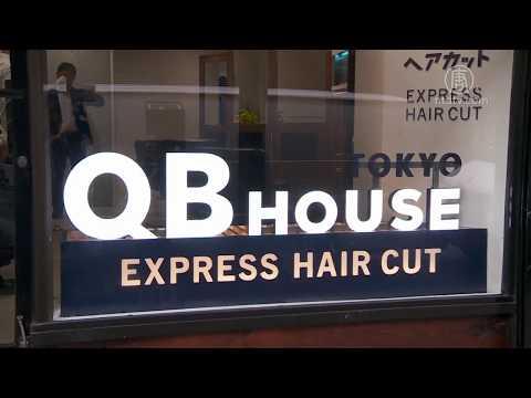 日式〝快剪〞登陆纽约  10分钟搞定(日本快速理发店_QB House)