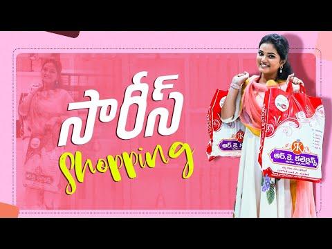 నా సారీస్ షాపింగ్