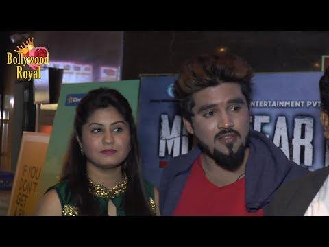 Premier of the film 'Muzaffar Nagar The Burning Love'Part 2
