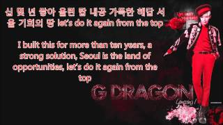 G-DRAGON - You Do English/Romanized Lyrics Mp3