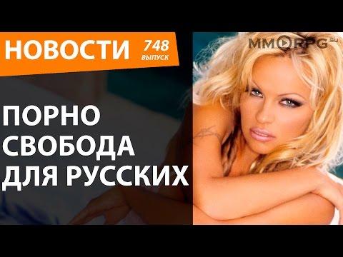 Порно 14 лет - МОЛОДЕЖНОЕ ПОРНО ! -