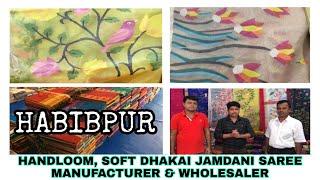 Asia Biggest Handloom & Soft & Hard Dhakai jamdani Manufacturer & Wholesaler in Habibpur