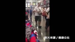 民眾衝入好市多搶購奶茶 影片曝光網友目瞪口呆