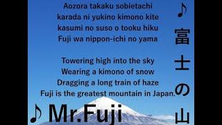 ♪Mt.Fuji(Fuji-no-yama) 富士の山「ふじはにっぽんいちのやま〜♪」Japanese Old songピアノ弾き語り・Masayo