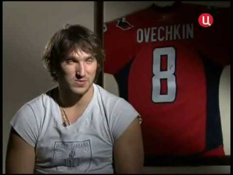 Александр Сёмин и Александр Овечкин