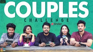 Couples Challenge Ft .Tinder || Kaasko || Tamada Media
