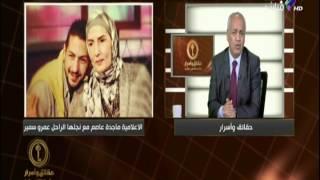 مصطفى بكري ينعي وفاة الزميل عمرو سمير