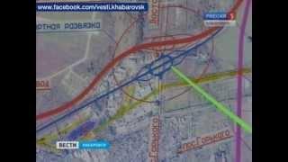 """Вести-Хабаровск. Идем в """"обход"""""""