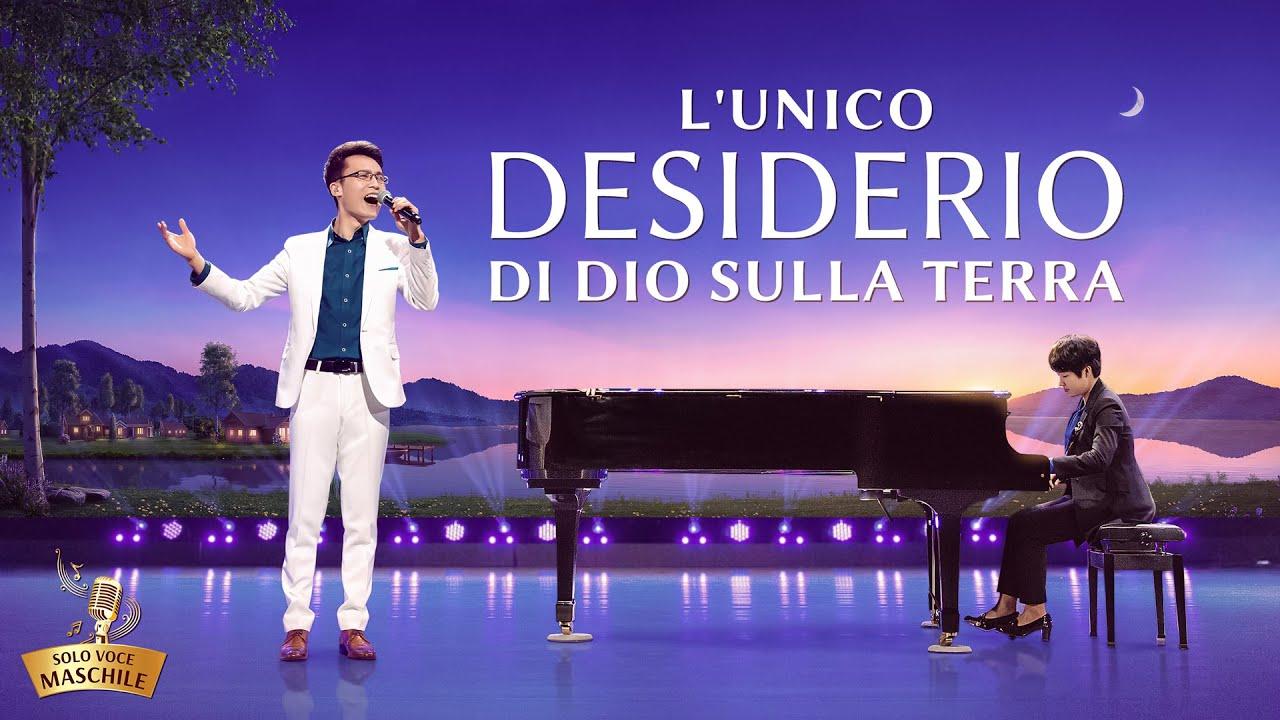 Cantico cristiano 2020 - L'unico desiderio di Dio sulla terra