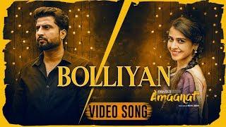 Boliyan Gurlej Akhtar Nachhatar Gill Free MP3 Song Download 320 Kbps