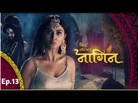 Phir Laut Aai Nagin Episode 13 | 18 September 2019 | Dangal TV | Phir Laut Aai Nagin 13 | Phir Laut
