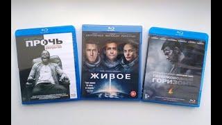 Blu-ray фильмы купленные со скидкой. Обзор blu-ray дисков