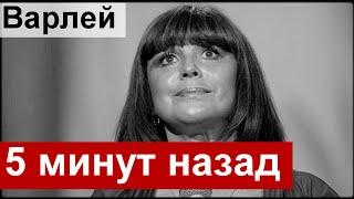 🔥  Жаль Актрису🔥  Наталья Варлей 🔥 Кавказская пленница 🔥 Звезда советских фильмов 🔥