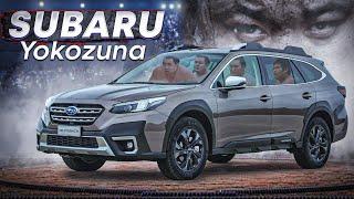 Subaru Outback 2021. Новый Йокодзуна среди универсалов?