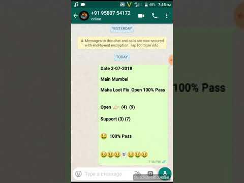 Main Mumbai Date 3-07-2018 Fix 100% Open Pass Hogi