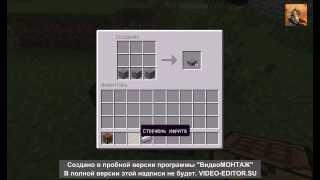 как сделать котел в minecraft