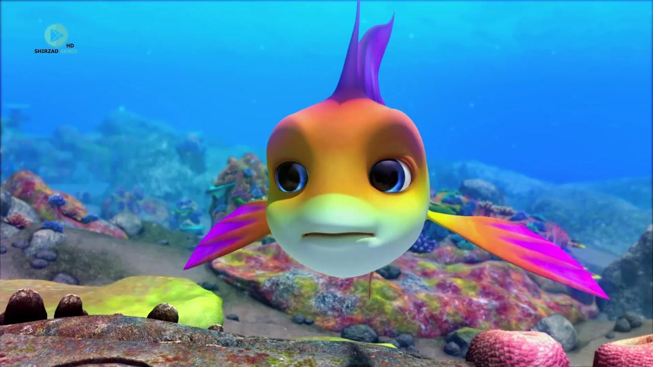 Download The Reef 2: HeghTide kordi Blure part1