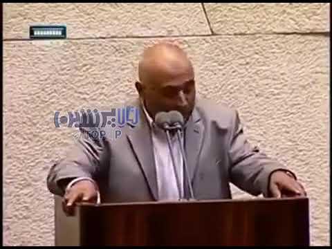 Urgent un député israélien fait un appel à la prière