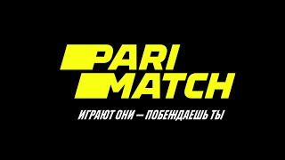 КарЦемент - All Stars. PariMatch