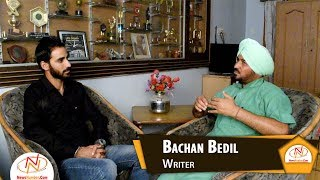 Interview of Bachan Bedil, Writer