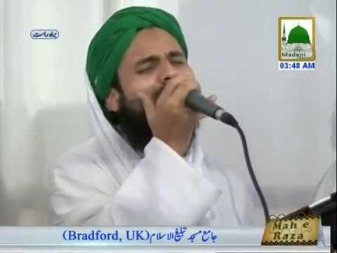 Best Kalam Kab Ghunnahon Se Main Kinara Karon Gha Ya Rab - Junaid Shaikh Attari
