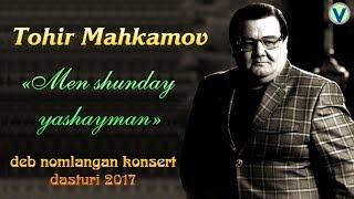 Tohir Mahkamov - Konsert 2017 | Тохир Махкамов - Концерт 2017
