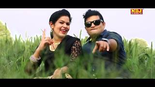 #Haryanvi_Video_Song #Raju Punjabi का 2018 DJ सुपरहिट Song #तोता_मैना #Tota_Maina #हरयाणवी Digital